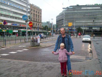 Хельсинки центр