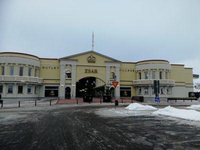 Аутлет-деревня Zsar